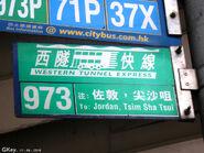 Stop HK YCK2 01