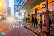Tsap Fai Street 20160521
