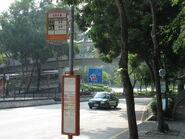 Kei San Secondary School E2