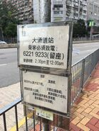 Kowloon City to Tsuen Wan need to call hotline to reserve seats