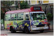 RMB 9 NTK FP822222222 20131210