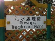 Sewagetrearmenntplant