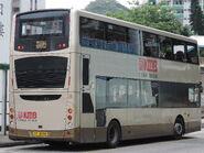 AMC1 606 rear