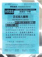 AMS HR88 Commencement Notice 20130223