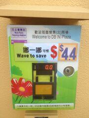 DB North Plaza bus discount machine