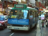 HKGMB 10P LU4708