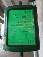 HKGMB 18M info 20170130