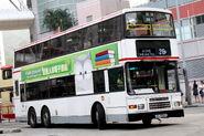 K AV HS9569 219P YauTong