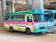 MN5302 Hong Kong Island 20 08-08-2020