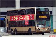 SB5279-960S