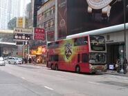 Tsim Sha Tsui Canton Road BT 1