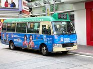 UK7295 Hong Kong Island 4S 22-03-2020