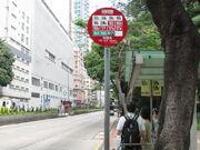 Yee Kok Court 20120602-4
