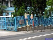 Clementi Secondary School----(2015 05 02)