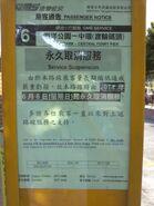 HKGMB 6 cancel notice