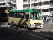 HKGMB VR3487 23 16-09-2020