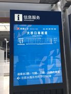 HZMB Zhuhai Port bus route information 3
