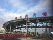 Hong Kong-Zhuhai-Macao Bridge pay fare place