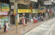 Mongkok-YeeOnCourt-6968