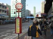 Sung Wong Toi Road 1
