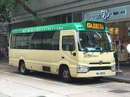 WG5504 Hong Kong Island 63A in Aberdeen 11-08-2019