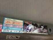 Leo Ku sponsor Sai Wan to Tsuen Wan and Mong Kok to Tai Po poster 2
