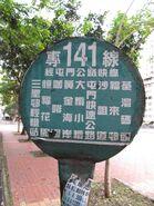 NTGMB 141 stop sign