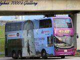 龍運巴士A38線