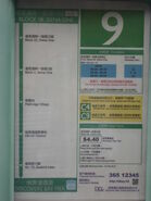 9 (2) Routing@2013-04-07