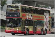 HN9680-46X