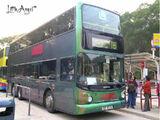 綠悠悠巴士