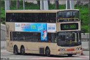 KU6118-960