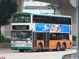 新巴15X線