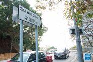 Sha Wan Drive 20180122 4