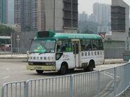 Siu Hong Station N 20130920-7