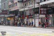 Yee Wo Street (Yee Wo St) 201502