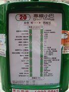 HKGMB 20 pigpaper