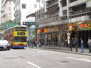 King Kwong Street Jan13 2
