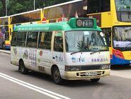 LH9994 Hong Kong Island 51S 02-09-2017