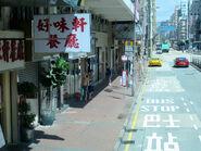 Tong Mi Road LCKR 20170626