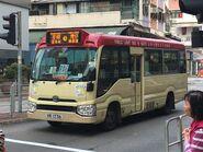 VR1736 Wan Chai to Tsuen Wan 19-03-2019