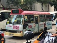 AS7337 To Kwa Wan to Castle Peak Road 13-09-2019