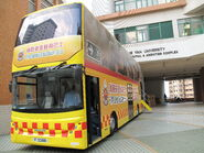 Fire Safety Education Bus F2288
