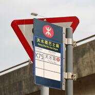 HSK Bus Depot Busstop 2
