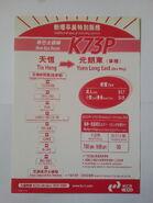 KCR K73P Leaflet 2006-10-09