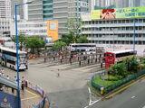 觀塘站公共運輸交匯處
