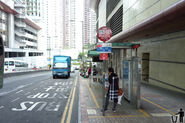 Lei Yue Mun Plaza 2