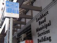 Lockhart Road Market (Lockhart Road) 2