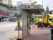 Luen Yan Street(2)