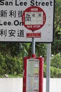 NCW Kei Shun Pri Sch-4
